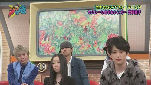 [HD]20111228ジャニ勉[(009696)23-28-54]