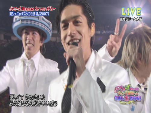 20111231-Johnnys___Countdown_2011-2012[(011948)00-19-55]