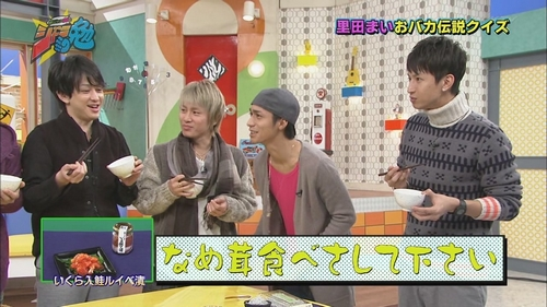[EMS-HD]20120112ジャニ勉(里田まい)[(000128)20-56-22]