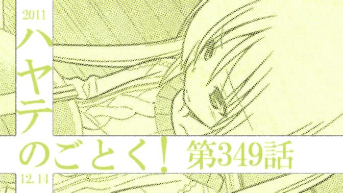 111214001-s.jpg
