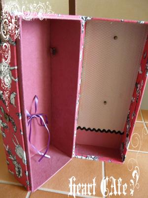 20121218dbox12.jpg