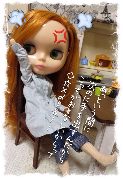 fc2blog_201401301702337f3.jpg