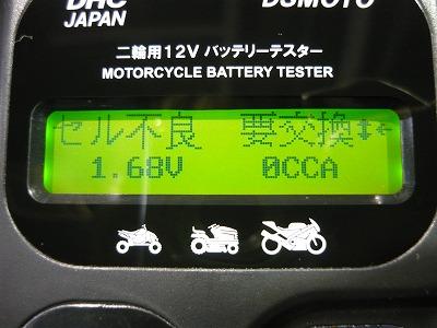 P1010824.jpg