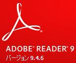adobe_update_946_2