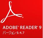 adobe_update_947_1