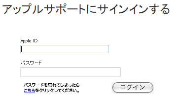ipod_nano_change_3