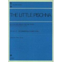 リトルピシュナ48の基礎練習曲集