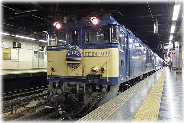 11DSCF1617-2o.jpg