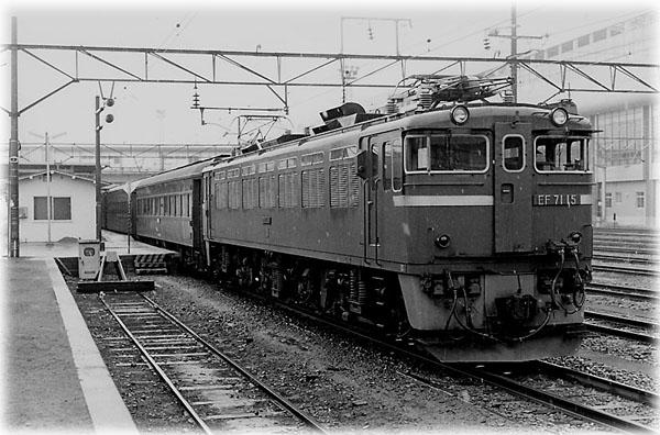 EF7115 82o