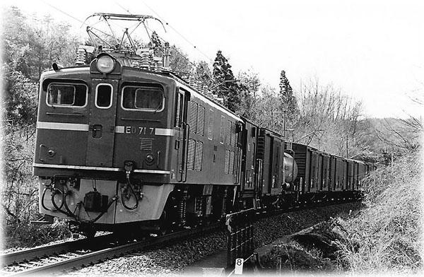 ED71 82o