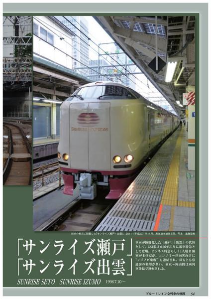 BT-P001-055-28o.jpg