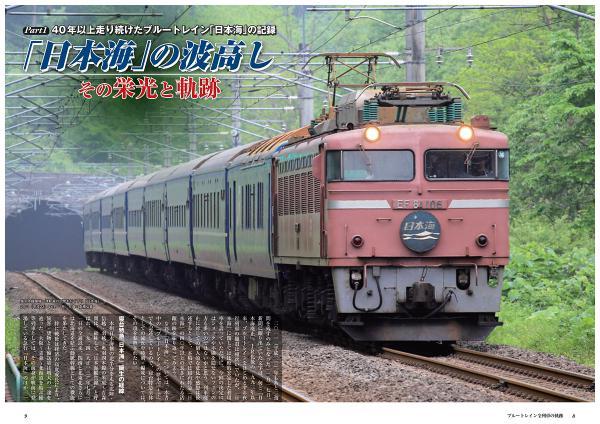 BT-P001-055-5o.jpg
