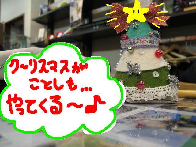 snap_heimat2011_201312412553.jpg