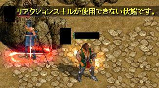 胴斬り04