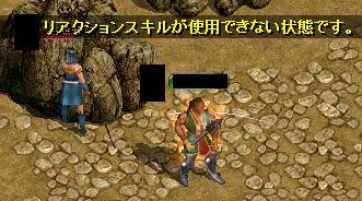 胴斬り06