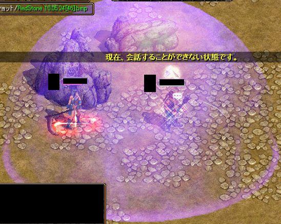 真空斬り02
