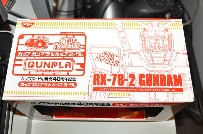2011-09-20-003.jpg
