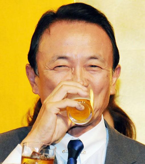 麻生大臣の飲んでる写真