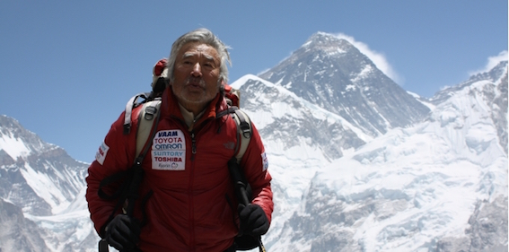 三浦雄一郎 エベレスト 写真
