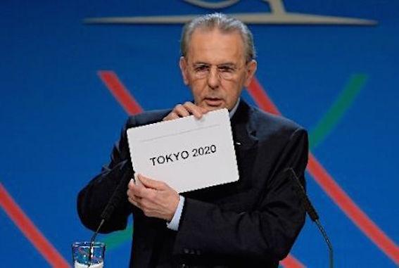 東京オリンピック決定 画像001