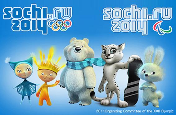 そちオリンピック 画像002