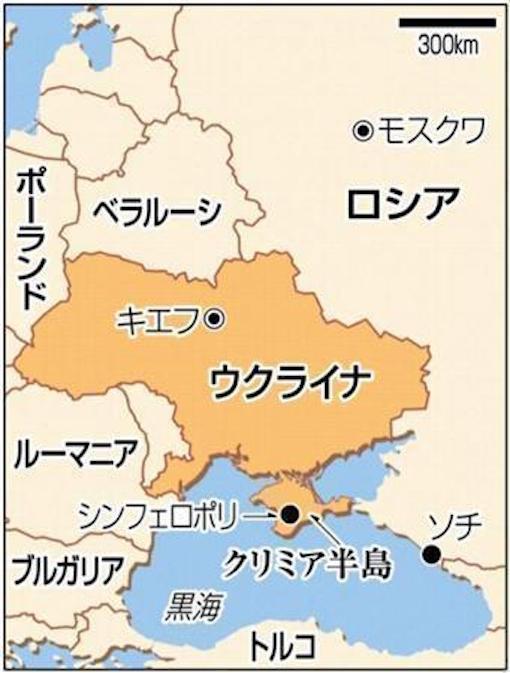ウクライナ クリミア 地図