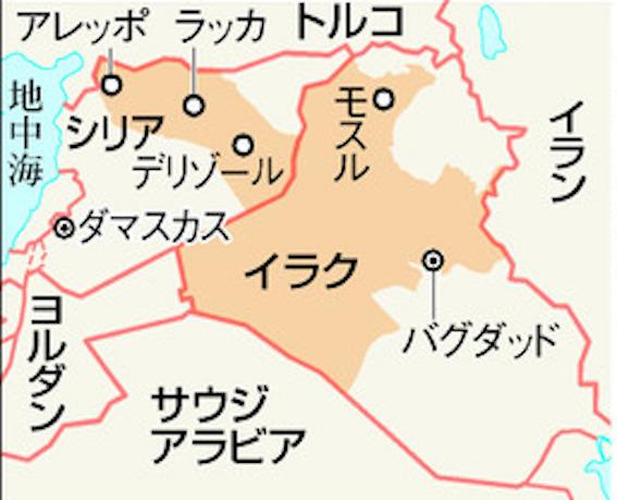 イスラム国が支配を主張する地域 図