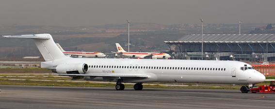 アルジェリア航空機