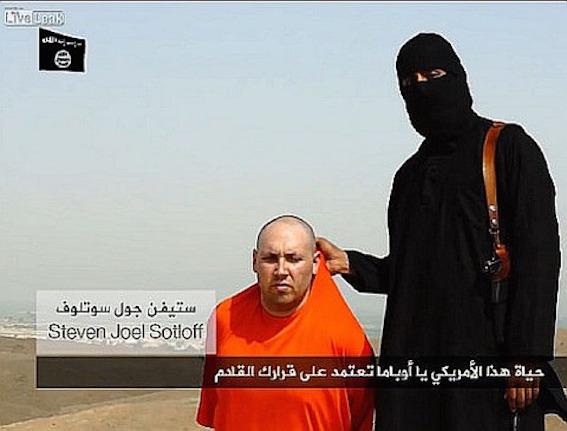 イスラム国 公開処刑 図