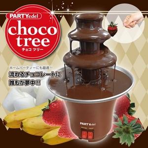 PARTYedel チョコツリー