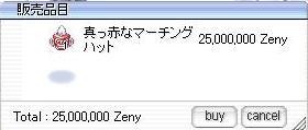 screenthor020.jpg