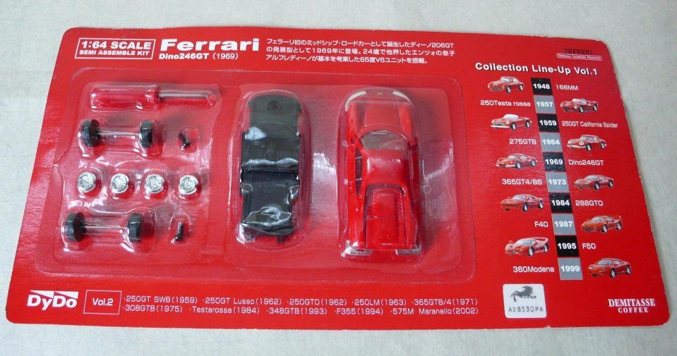 Ferrariミニカーキット 非売品