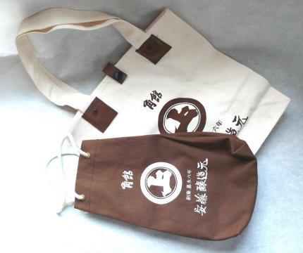 2004.01 角館 美味しい漬物屋さんの御用袋