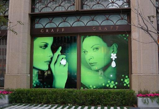 ザ・ペニンシュラ東京「GRAFF」アジア旗艦店