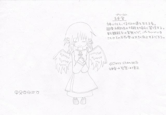兵種夢想(23a)