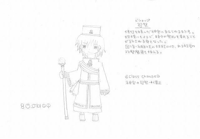 兵種夢想(23b)