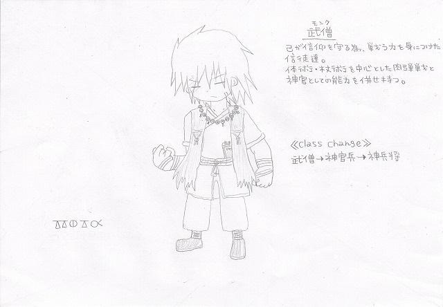 兵種夢想(24a)