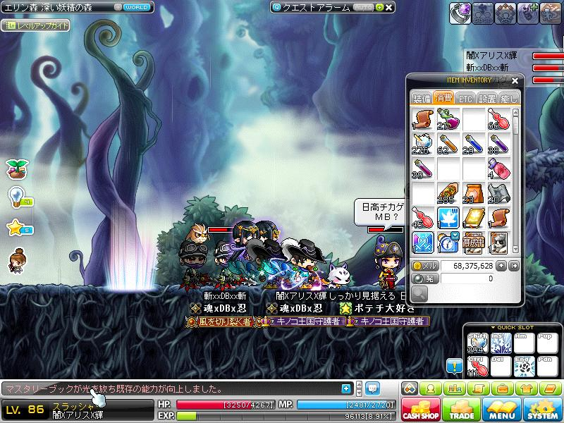 Maple121003_151444.jpg