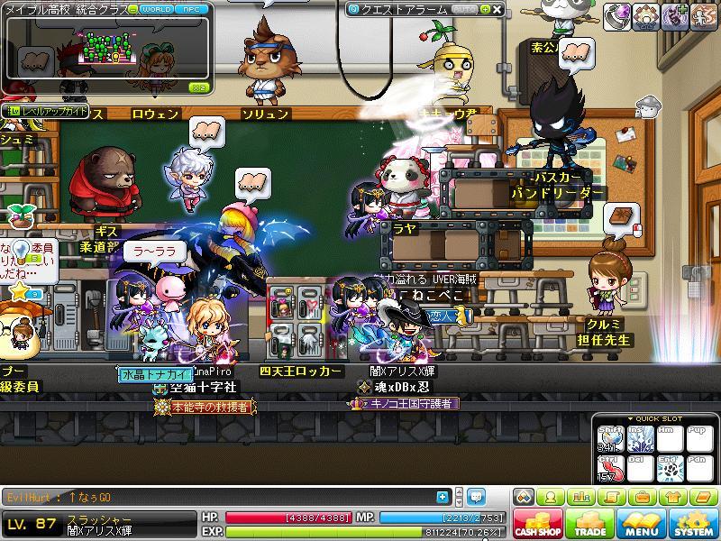 Maple121004_213500.jpg