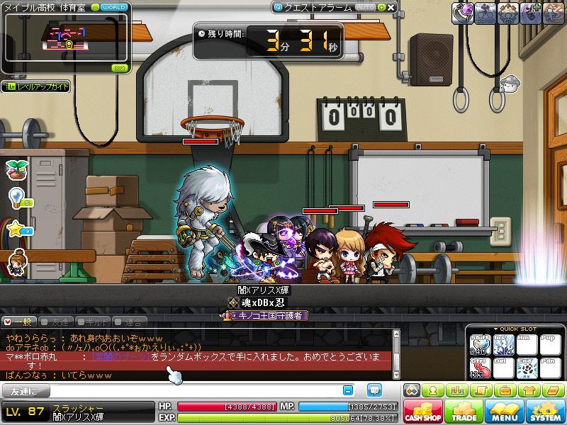 Maple121004_214146.jpg