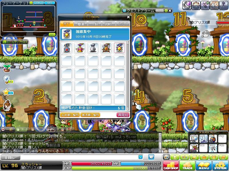 Maple121016_185003.jpg