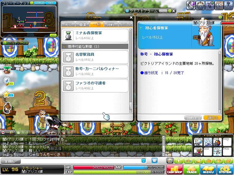 Maple121016_185009.jpg