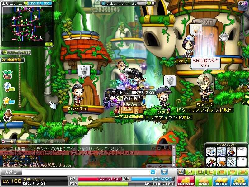 Maple121019_074748.jpg