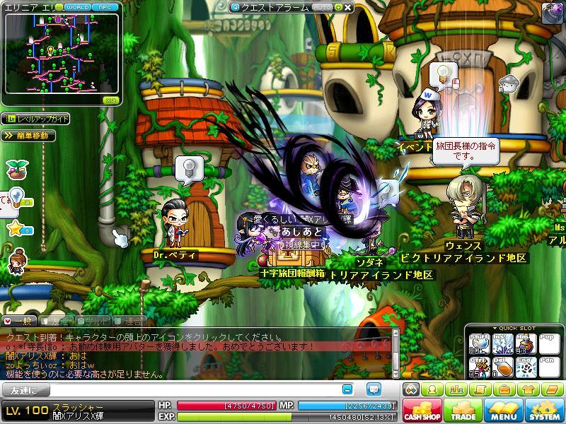 Maple121019_074750.jpg