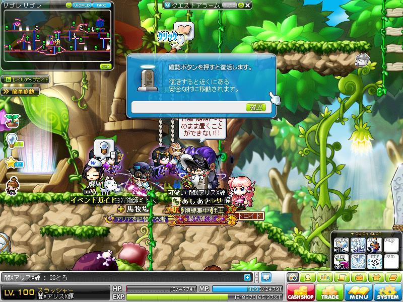 Maple121021_102735.jpg