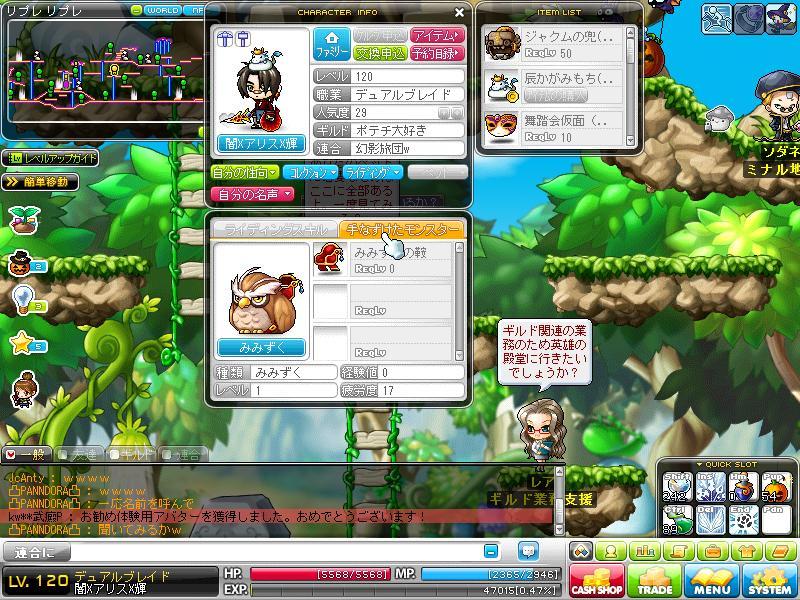 Maple121108_205537.jpg