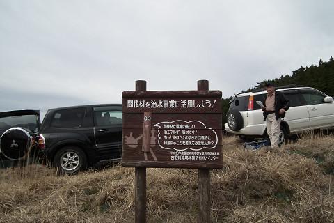 入門登山教室1