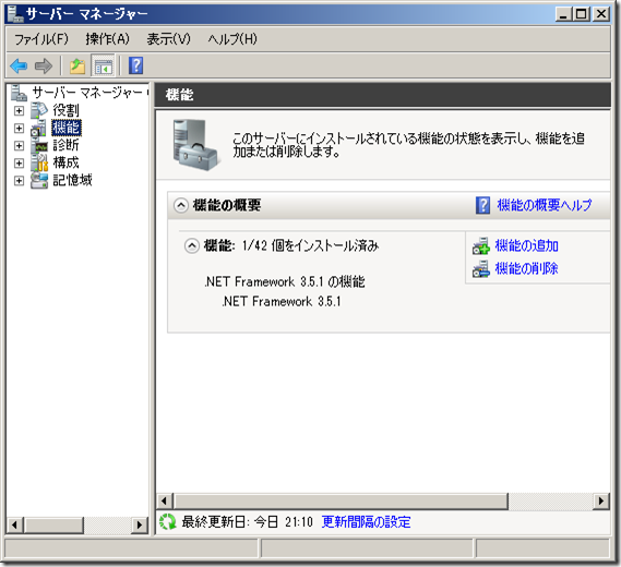 Image1766