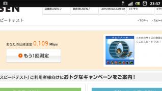 screenshot_2012-09-21_2337.png