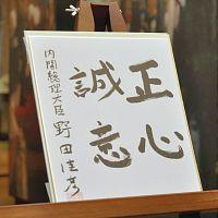 20120213-010748-1-N.jpg